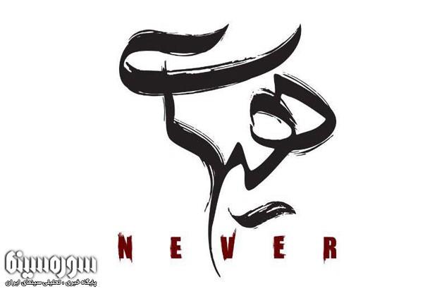 heyhat-logo