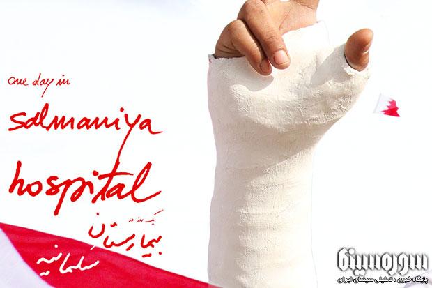 One-Day-In-Salmaniya-Hospital