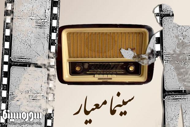 cinema-meyar
