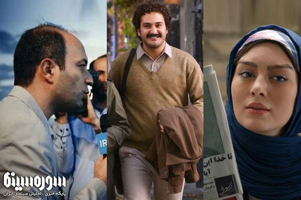 khabarnegar-film