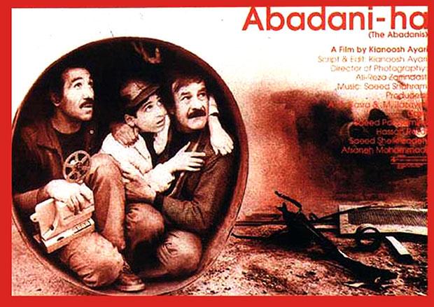 poster-abadaniha