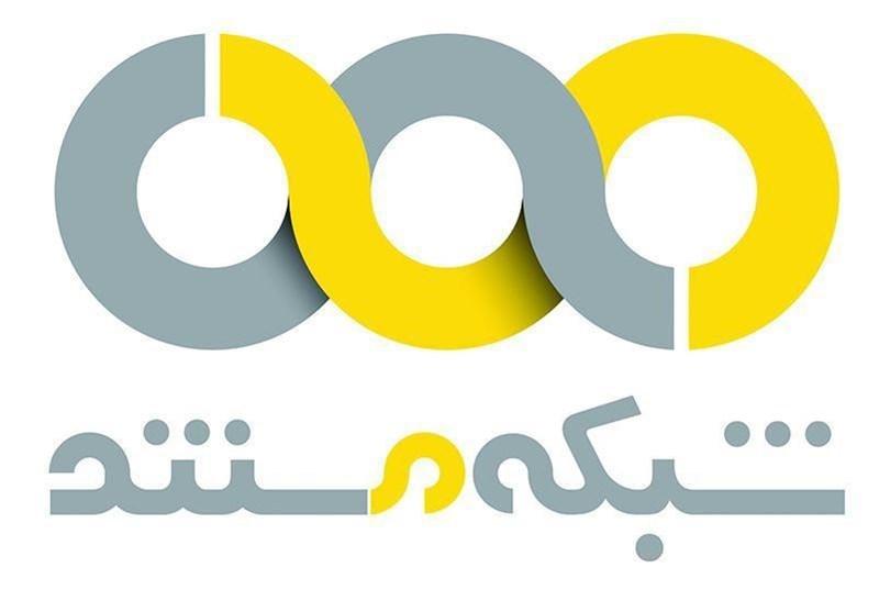 logo mostanad