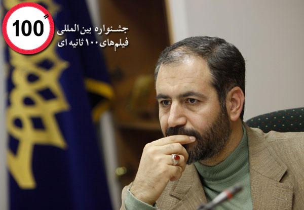 momeni-sharif