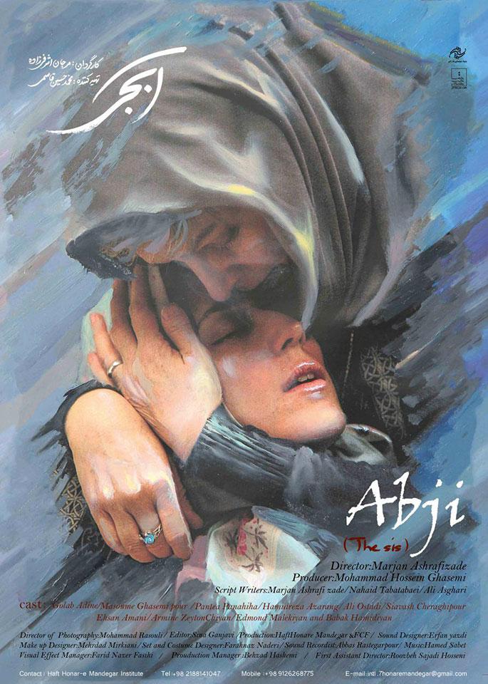 abji-poster