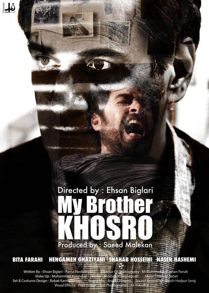 baradaram-khosro-poster