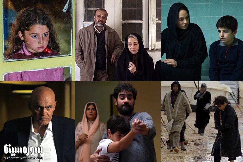 irani-films-fajr
