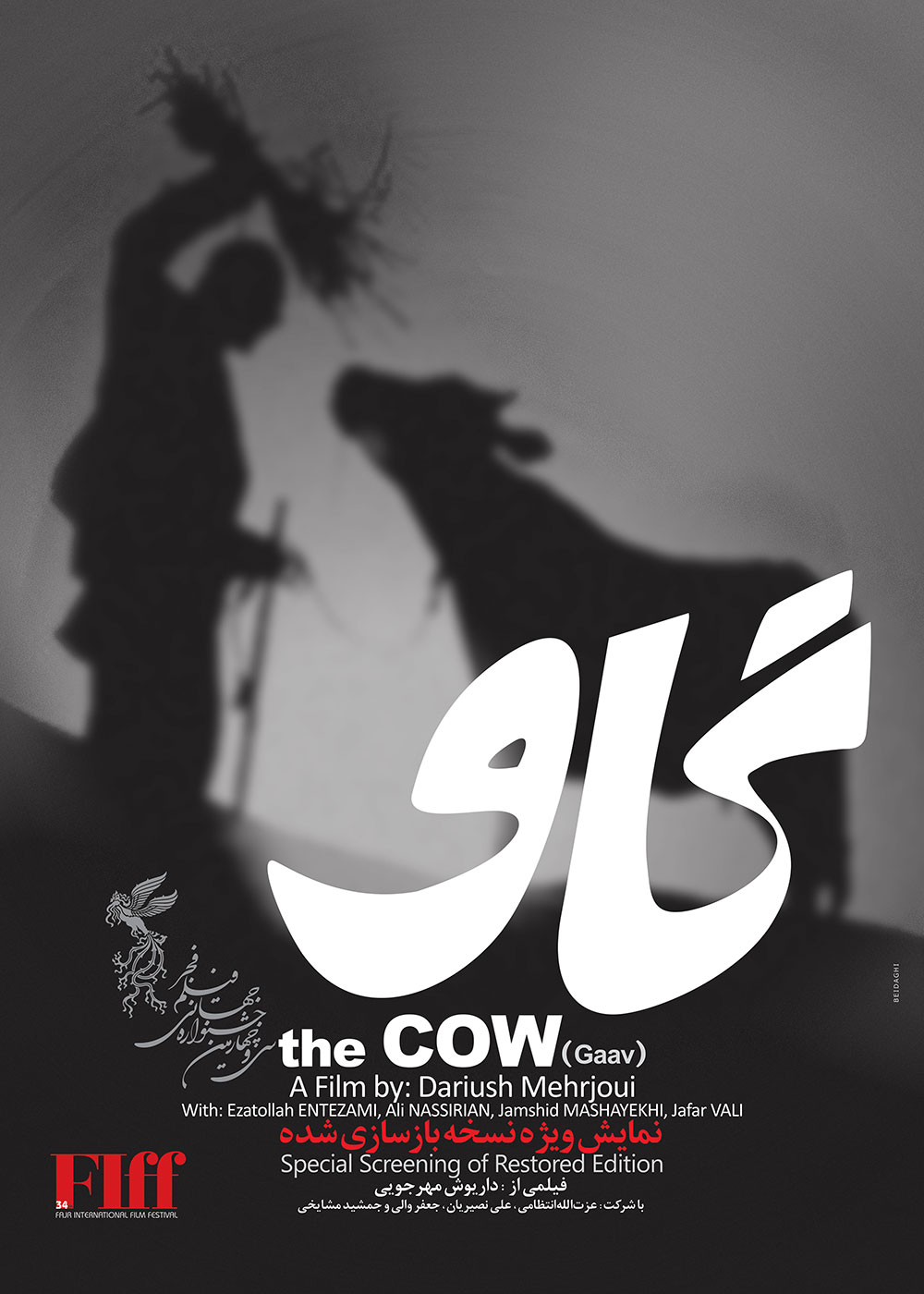 the-cow