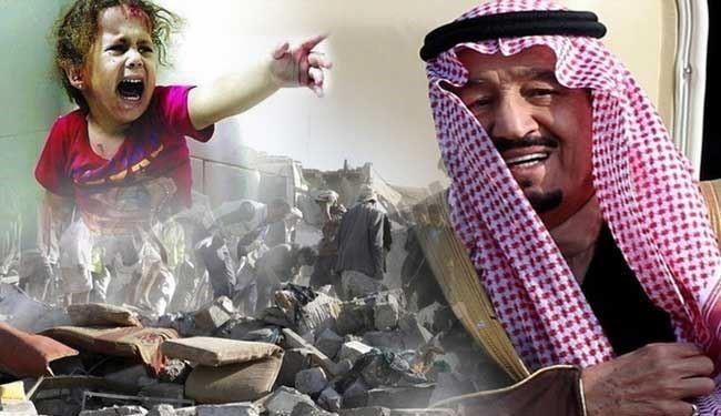 جنایت آل سعود در یمن