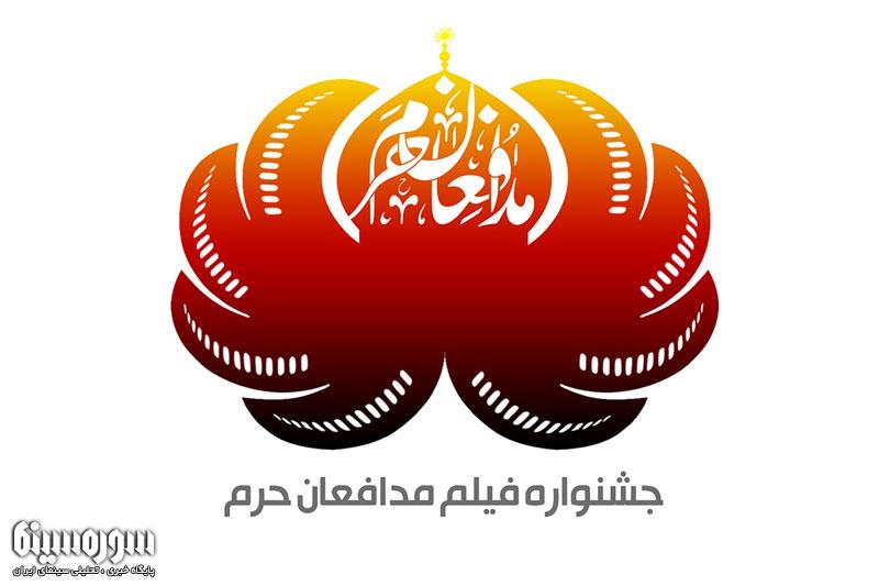 modafean-haram_2
