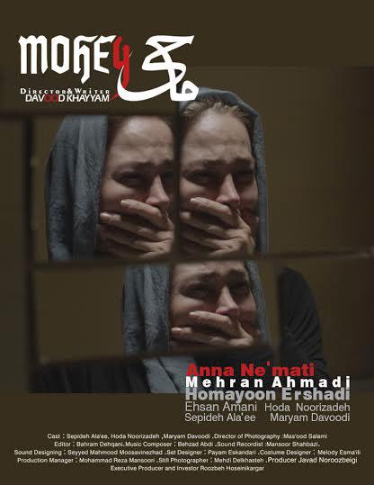 poster-maahi
