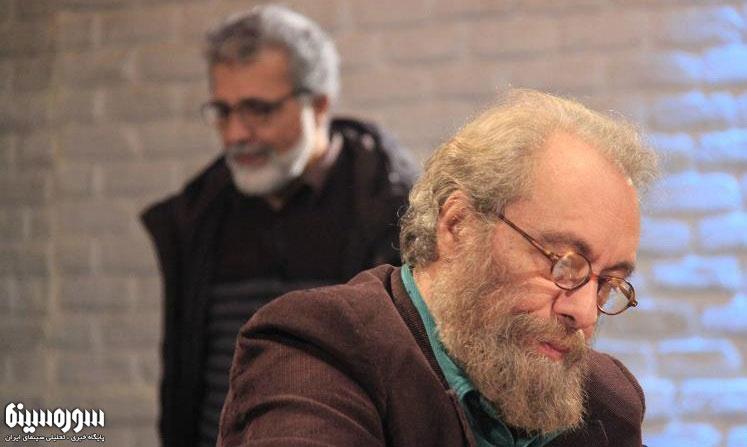 ferasati-afkhami