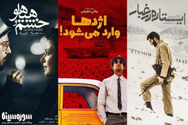 poster-films