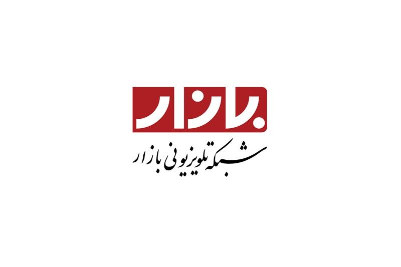 bazar-tv