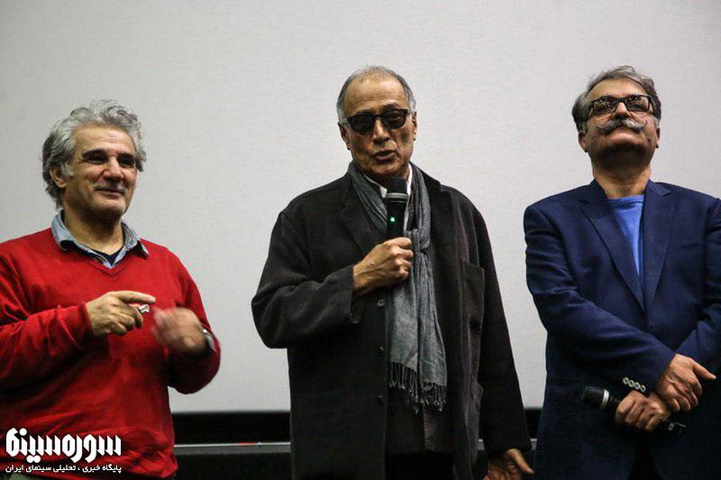 bozorgdasht-kiarostami-2
