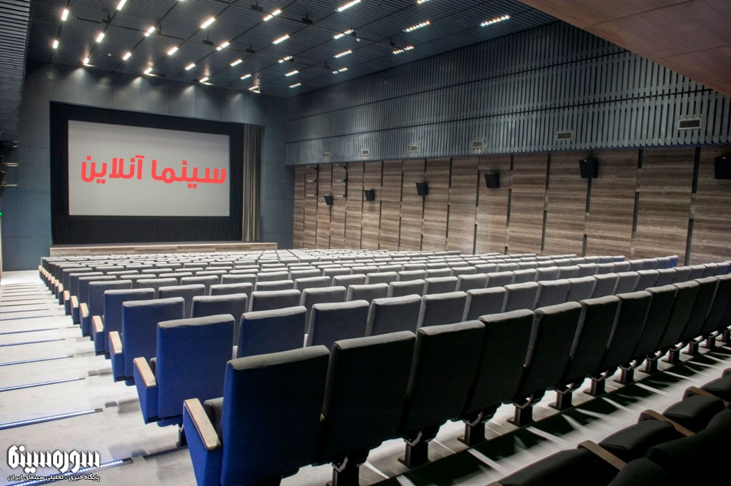 cinema-online