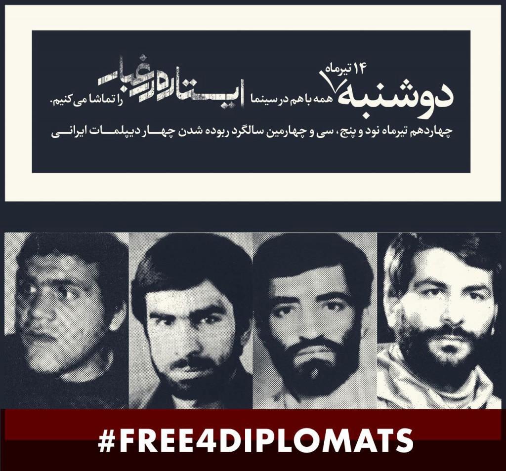 free4diplomats