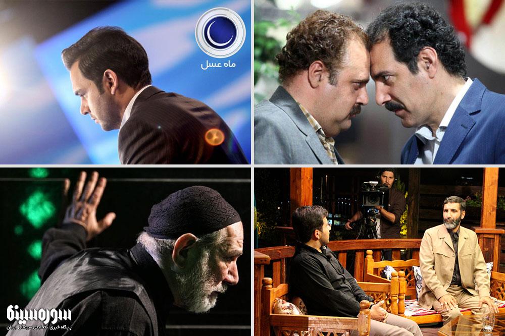 tv-ramezan95