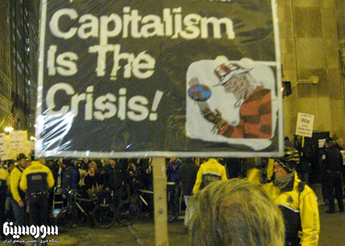 Capitalism-Crisis