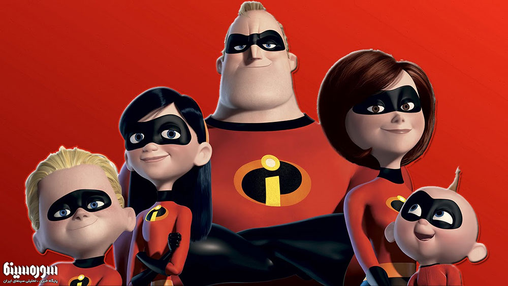 Iincredibles2