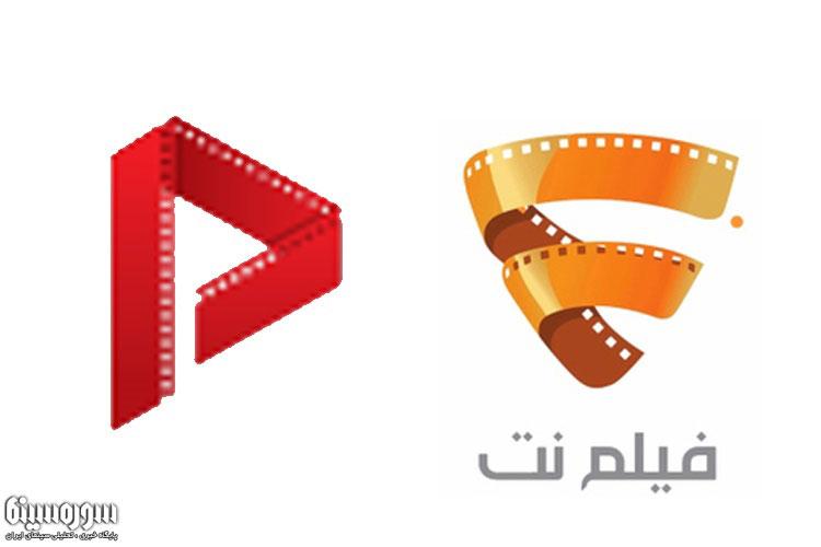filmnet-plan