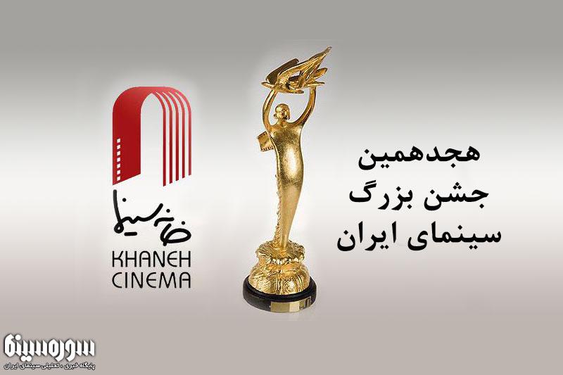 jashn-cinema-18