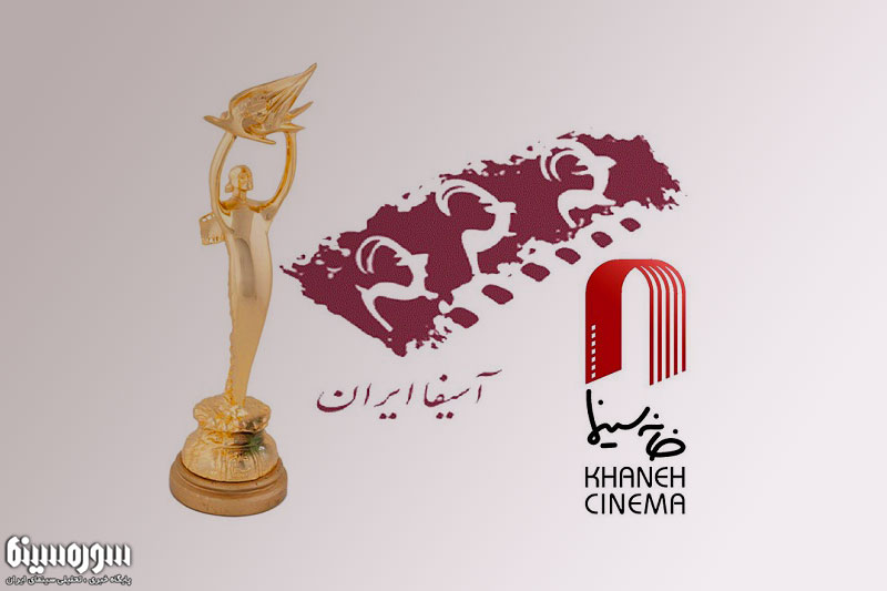jashn-cinema-animation
