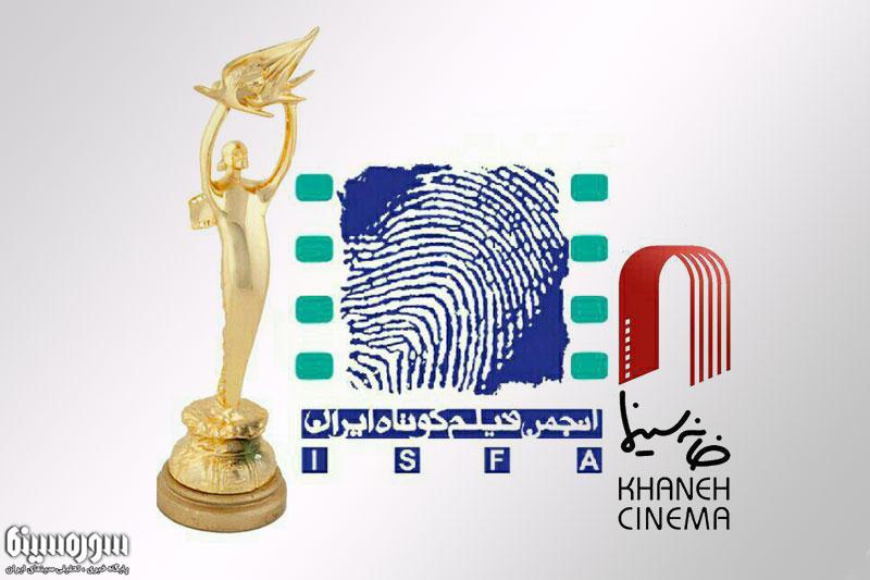 jashn-cinema-kootah