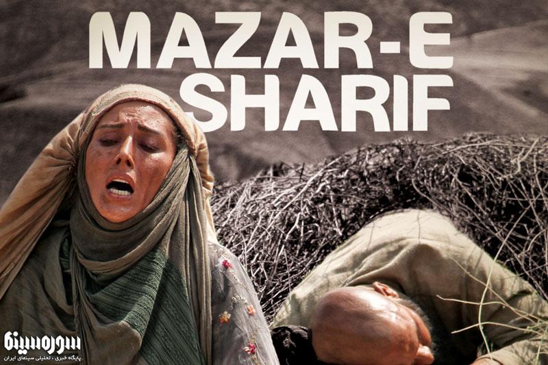 mazarsharif-en