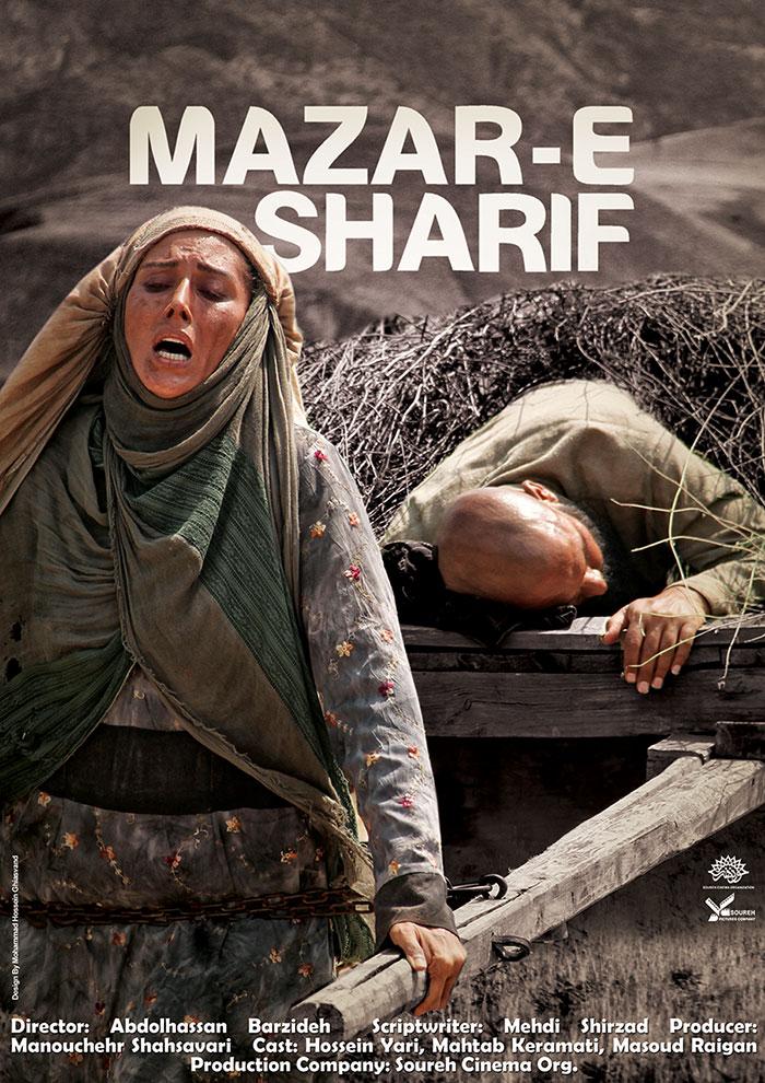 mazarsharif-poster-en