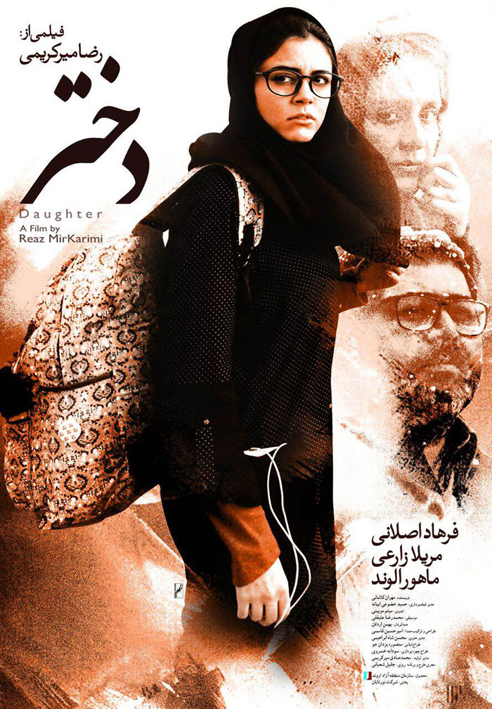 poster-dokhtar