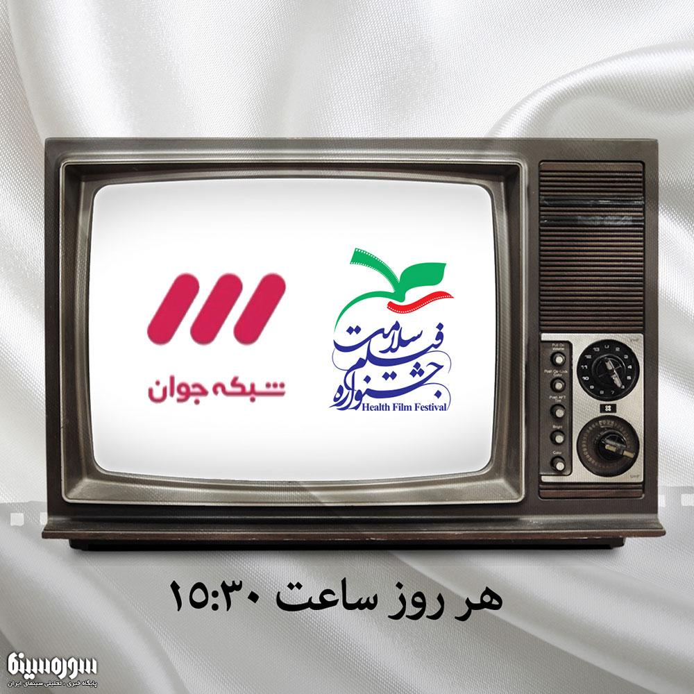 tv3-salamat