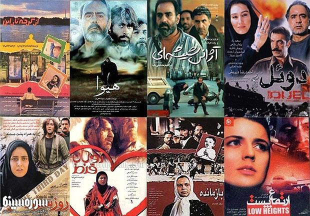 cinema-sangar