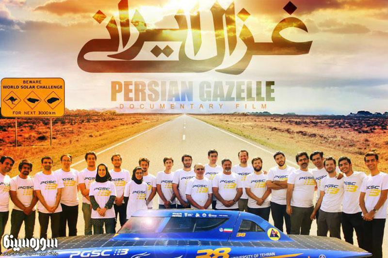 ghazal-irani