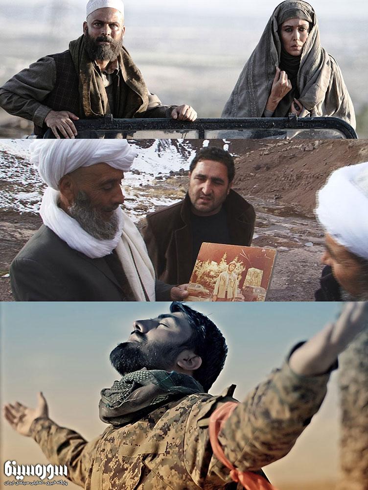 moghavemat-afghanestan