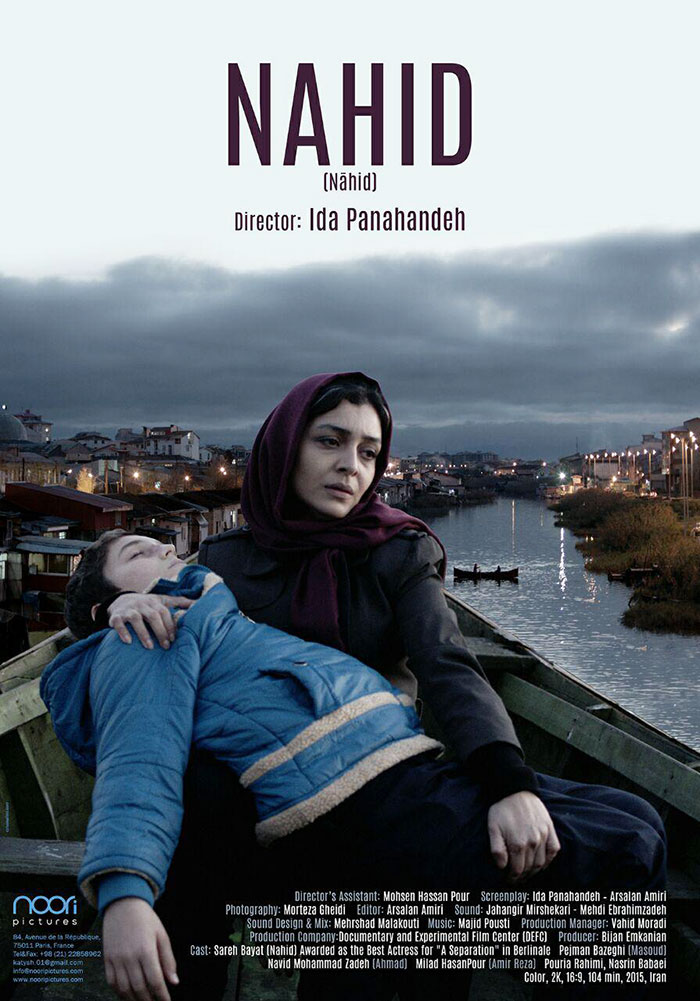 poster-nahid-en