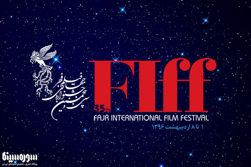 Fajr35-INTL