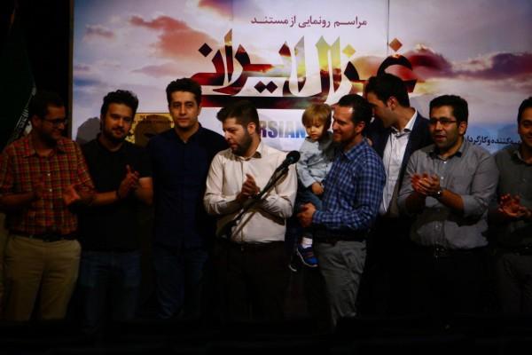 Roonamayee Ghazal (7)