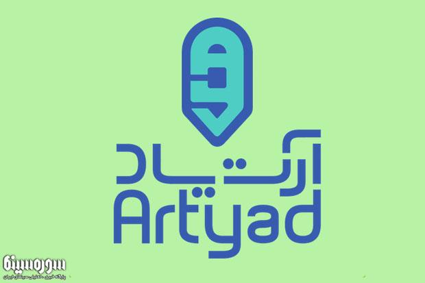 artyad