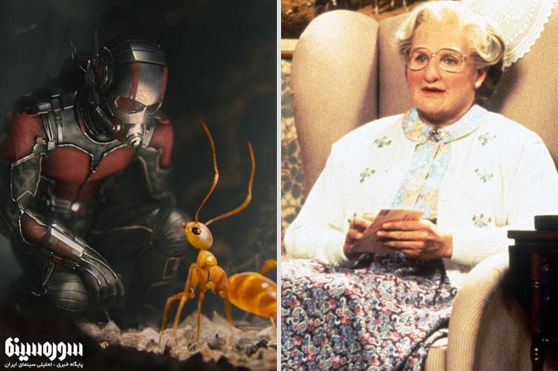 بیش از ۵۰ فیلم در تعطیلات آخر هفته/ از «مرد مورچهای» تا «خانم دابت فایر»