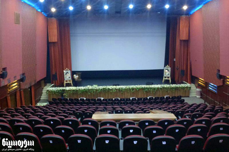 cinema-felestin-esfehan