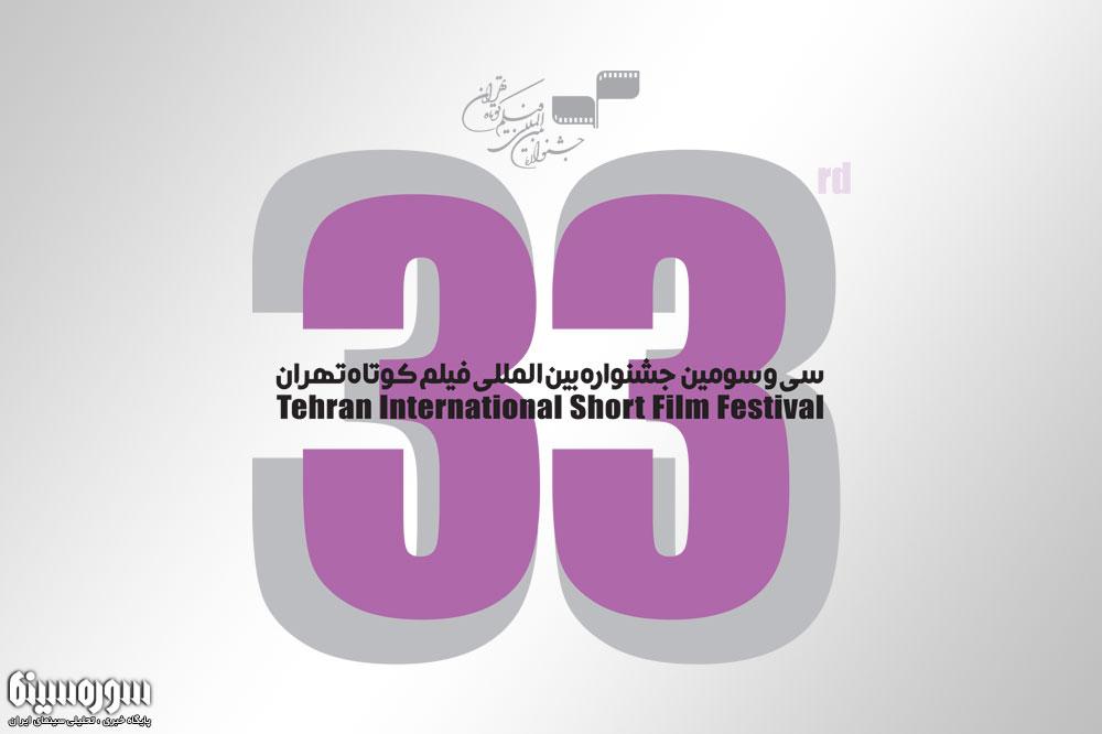 film-kootah-33_2