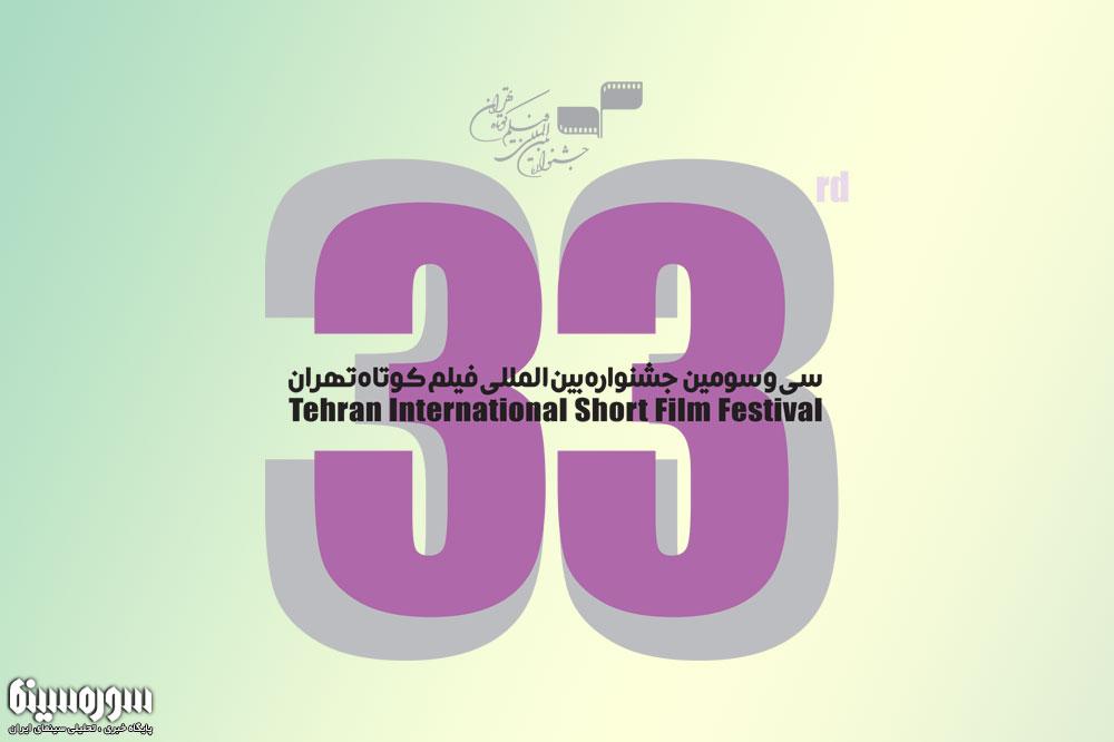 film-kootah-33_4