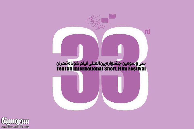 filmkootah-33