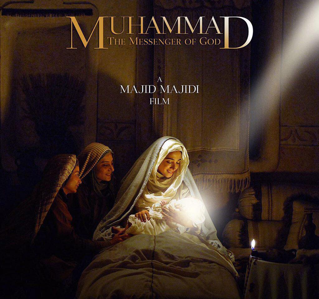 muhammad-s-en