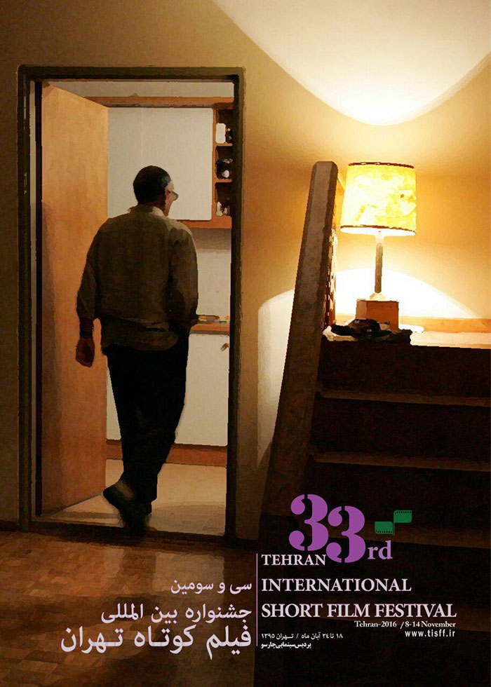 poster-film-kootah-33