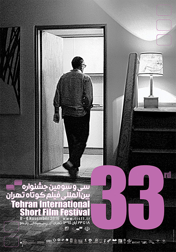 poster-film-kootah-33_2
