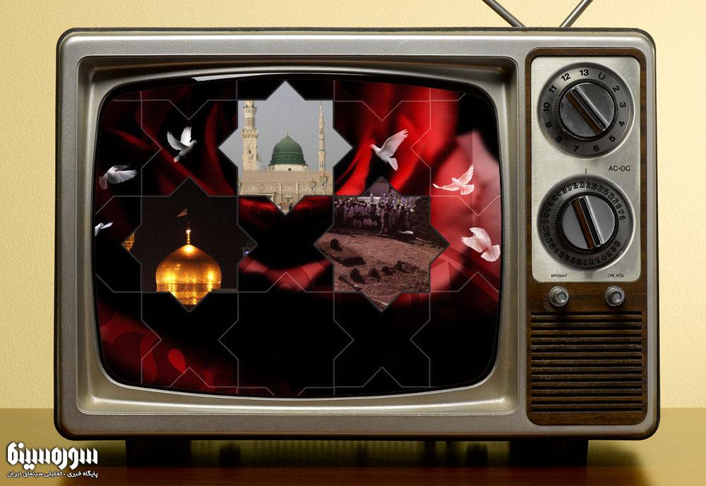 tv-safar