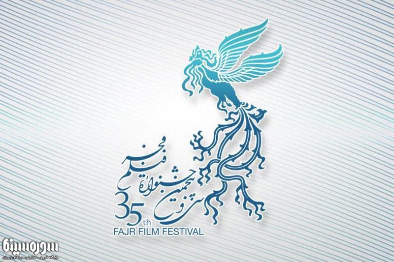 Fajr35_7