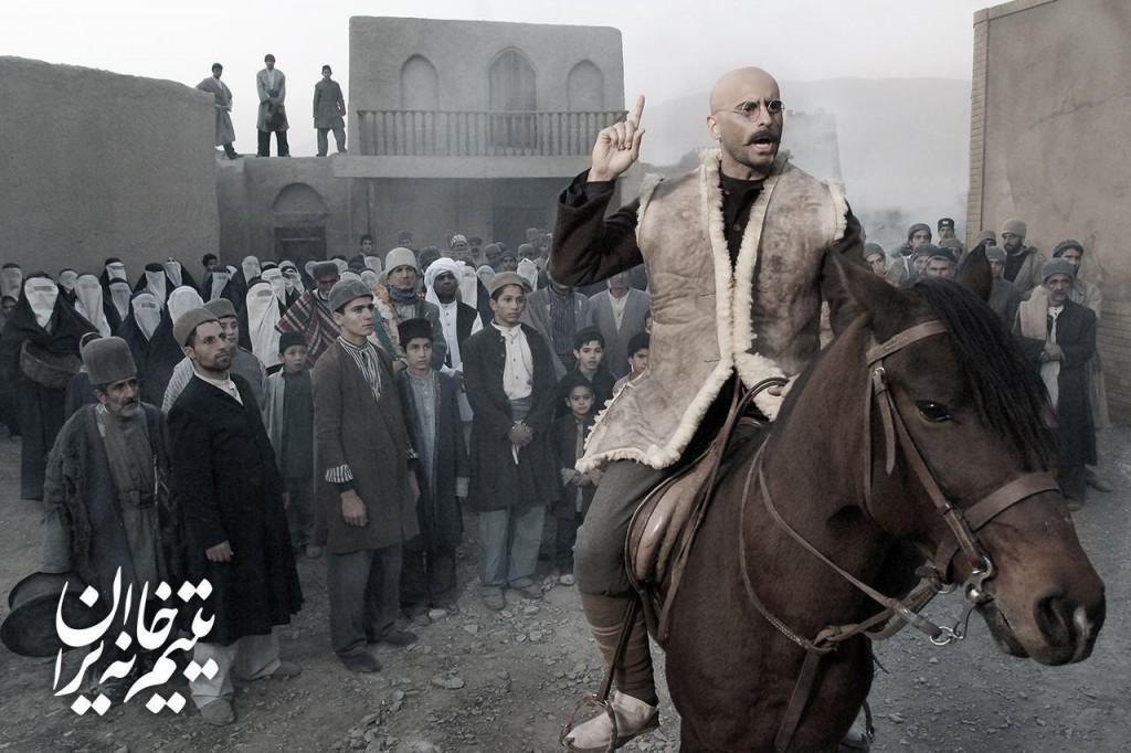Yatimkhane Iran