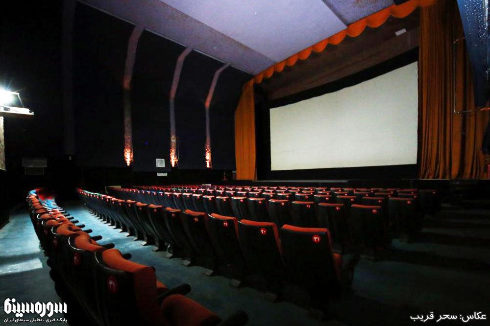 cinema-shahed